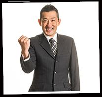 井出幸宏(調理師)